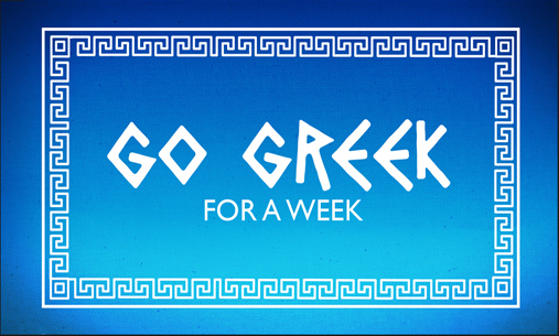 Go Greek For A Week, by Outline Productions